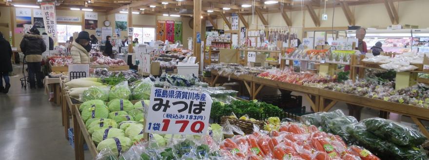 農産物直売所ベレッシュ