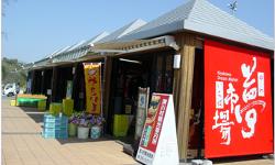 道の駅きよかわ 清川